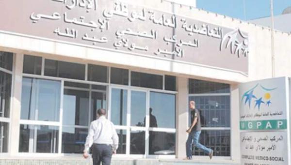 رسميا...الحكومة تحل المجلس الإداري للتعاضدية العامة لموظفي الإدارات العمومية