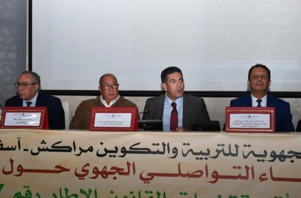 أمزازي من مراكش: الأستاذ في صلب المنظومة وسنعمل على إعطائه المكانة التي يستحق...