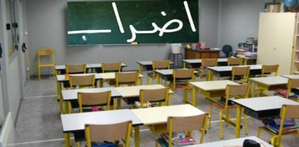 إضرابات جديدة على الأبواب بقطاع التربية الوطنية