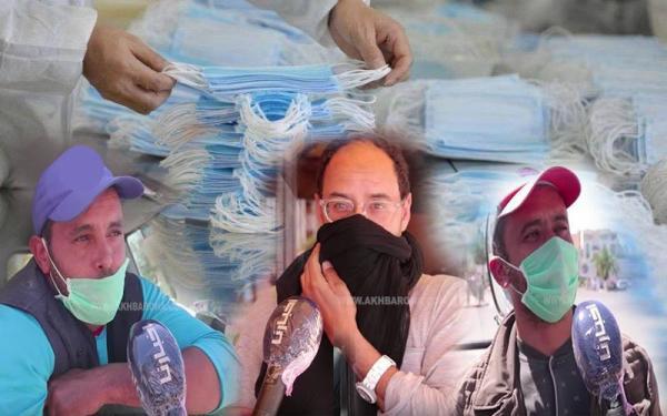 مواطنون يؤكدون شراء كمامات بـ5 دراهم للقطعة وآخرون يشتكون اختفائها من الأسواق الكبرى (فيديو)