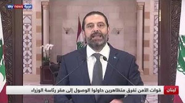 لبنان.. المحتجون يرفضون مهلة رئيس الوزراء سعد الحريري
