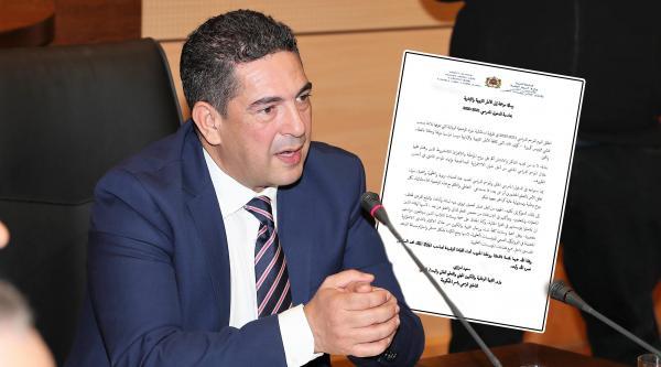 وزارة التعليم توضح بخصوص قرار إلغاء مادة التربية الإسلامية من الامتحانات الاشهادية