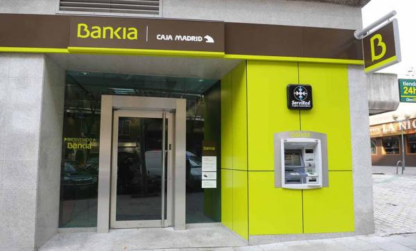مجموعة مصرفية إسبانية تبدي رغبتها في ولوج السوق المغربية