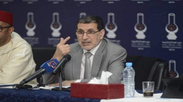 """""""البيجيدي"""" يدعو إلى التسجيل في اللوائح الانتخابية لمواجهة الفساد في الانتخابات"""