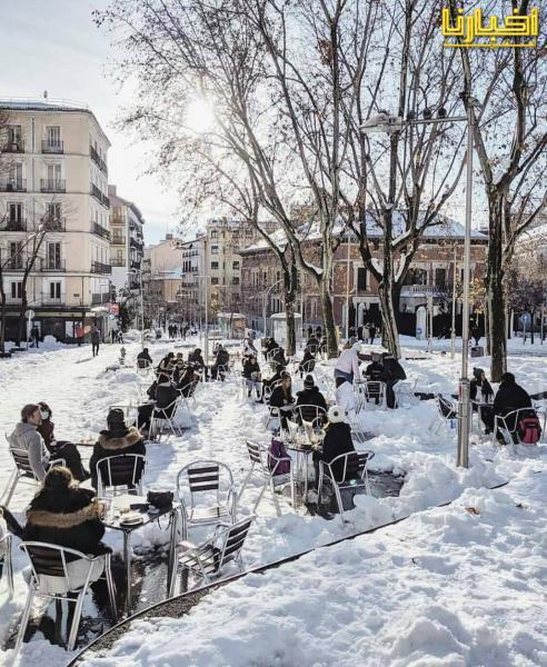 من العاصمة الاسبانية مدريد : مقهى بين الثلوج