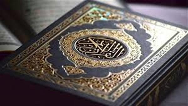 هل يجوز قراءة القرآن بدون وضوء؟