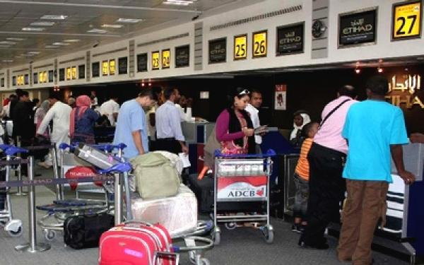 كوكايين داخل أمعاء مسافر أجنبي بمطار محمد الخامس
