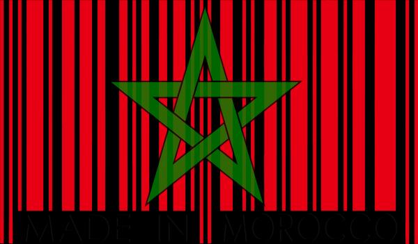 """الحكومة تلتزم بدعم تنافسية الوسم """"صنع في المغرب"""""""