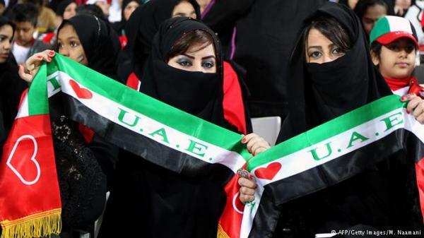"""الاتحاد الإماراتي """"يرشي"""" الجمهور لحضور المباريات"""