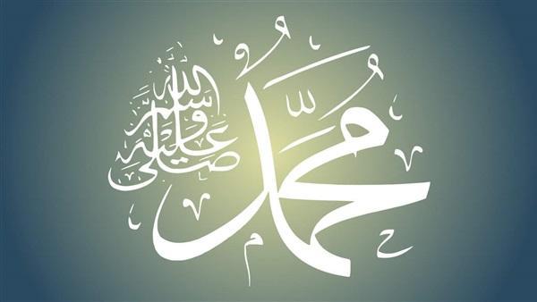 رؤية النبي صلى الله عليه وسلم في المنام