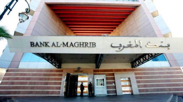 القروض البنكية بالمغرب في ارتفاع...