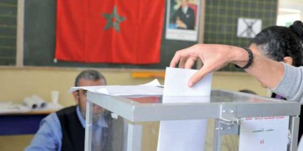 بلاغ هام من وزارة الداخلية بخصوص التسجيل باللوائح الانتخابية
