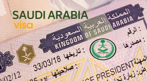 """السعودية تعلق إصدار التأشيرات السياحية للقادمين من 7 دول بسبب """"كورونا"""""""