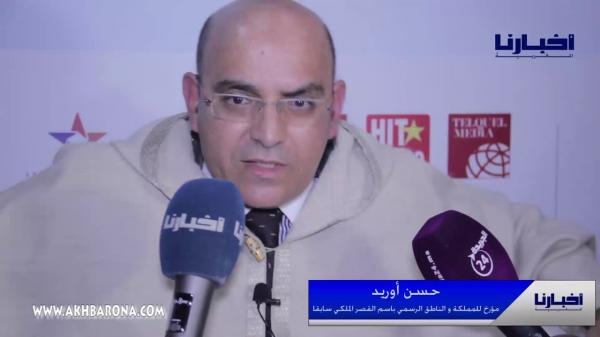 """أوريد: الاتهامات ضد مرسي """"سريالية وملفقة""""..وأنحني إجلالا لروحه"""