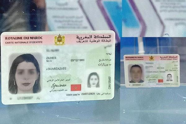 القبض على شخصين بتهمة تزوير مواعيد إنجاز البطاقة الوطنية الجديدة