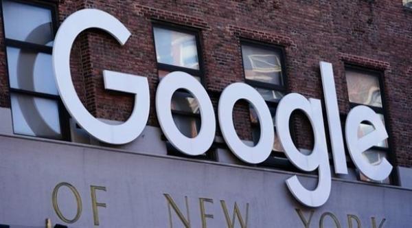 جوجل تقوم بتحديث خوارزميات محرك البحث لمكافحة الابتزاز عبر الإنترنت
