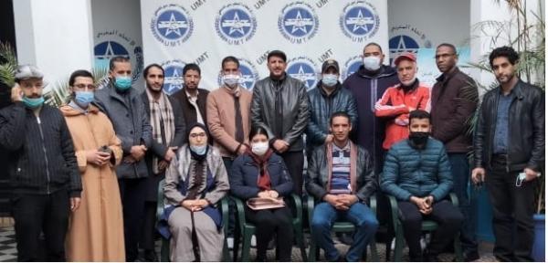 دكاترة التعليم يؤسسون مكتبا نقابيا بمراكش