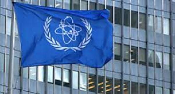 المؤتمر العام الـ 64 للوكالة الدولية للطاقة الذرية برئاسة المغرب.. حصيلة غنية بالإنجازات