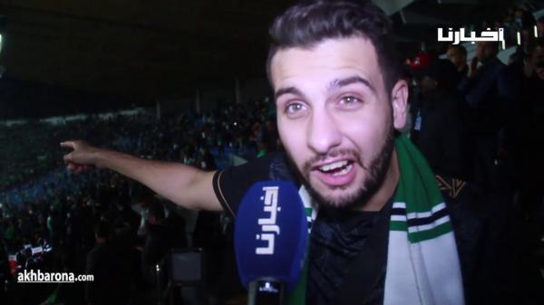مشجع للأهلي المصري سعيد بتأهل الرجاء في الديربي المجنون