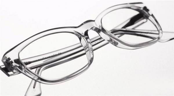 تطبيق يساعدك على تحديد درجة نظارتك الطبية