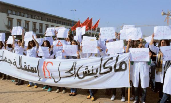 أطباء يخوضون إضرابا وطنيا ويهددون بالاستقالة من القطاع العام