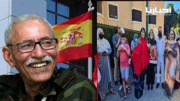 """الجالية المغربية تنتفض في وجه الحكومة الاسبانية وتطالب بمحاكمة """"غالي"""""""