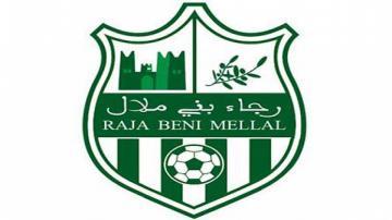 عاجل... الجمع الاستثنائي يقبل استقالة رئيس رجاء بني ملال لكرة القدم ويُعين لجنة لتدبير المرحلة