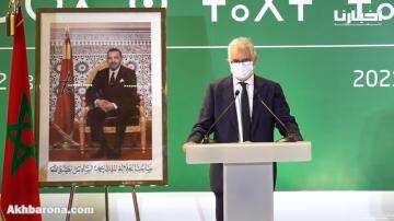 بركة يتعهد أمام المغاربة بتنزيل كل التزامات حزب الاستقلال ويكشف أسباب انضمامه للأغلبية الحكومية