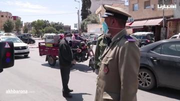 السلطات تفرض إجراءات صارمة لولوج الأسواق وقائد المنطقة حاضي الشاذة والفادة