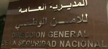 توقيف عميد شرطة بالرباط أخل بواجبات ضمان تطبيق إجراءات الطوارئ الصحية