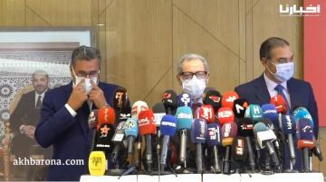 العنصر بعد لقاء أخنوش: المشاورات ستتواصل وما سيكون صالحا للمغرب هو الأهم