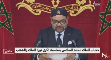 الملك محمد السادس يحدد المهام الثلاث للجنة الخاصة بالنموذج التنموي