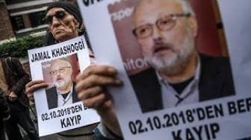 ردود أفعال متباينة حيال الاعتراف السعودي بمقتل خاشقجي