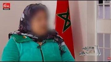 محكومة بـ 30 سنة سجنا تروي تفاصيل قتلها لمشغلها