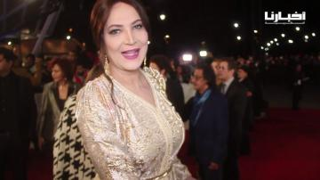 إطلالات مثيرة للمشاهير في اليوم السادس للمهرجان الدولي للفيلم بمراكش