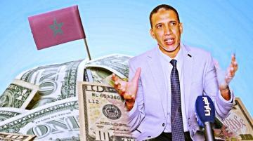 أستاذ جامعي يدق ناقوس الخطر بسبب ديون المغرب