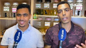 شابان من أكادير ينجحان في إطلاق مشروع متخصص في بيع المنتجات الطبيعية
