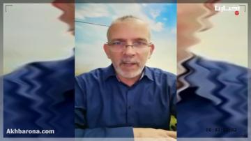 المعلق الجزائري الشهير حفيظ دراجي يوجه رسالة إلى سكان ورزازات