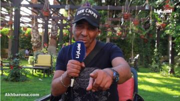 """كمال هبالينا: أحسن مغني في العالم هو """"أنا"""" ...لكن منقدرش نكمل الفن ديالي في المغرب"""