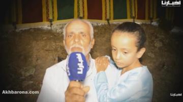زوج السيدة اللي ماتت في باب سبتة في أول خروج إعلامي وتصريح غاضب بسبب ما وقع