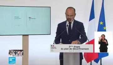 رئيس الوزراء الفرنسي يعلن عن السيطرة على وتيرة تفشي فيروس كورونا