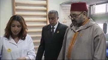 الملك يدشن الملحقة الجهوية للمركز الوطني محمد السادس للمعاقين