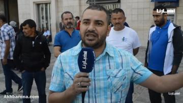 ماذا يفضل المغاربة: التعليم العمومي أم الخصوصي..أجوبة غير متوقعة