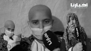 معاناة:طفلة صغيرة جميلة تناشد المحسنين للوقوف إلى جانبها بعد إصابتها بالورم الخبيث (السرطان)