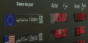 أزمة مكاتب الصرف بالمغرب في ظل انتشار فيروس كورونا
