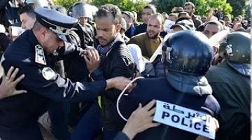 الأمن يتدخل بقوة لفض مسيرة الأساتذة حاملي الشواهد وسط العاصمة الرباط