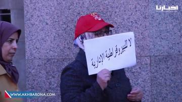 """موظفو المالية يحتجون ضد سياسية """"التماطل والتسويف"""" ويطالبون """"بنشعبون"""" بالتدخل"""