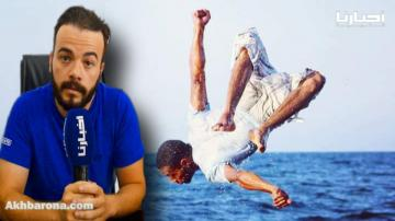 مروض طبي يحذر الشباب من أخطار القفزات العالية في الشواطئ
