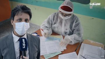 سترات واقية وأوراق معقمة ..شاهد كيف تتم عملية تصحيح امتحانات البكالوريا في زمن كورونا