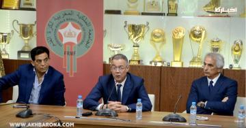 بالتفاصيل : فوزي لقجع يكشف تفاصيل عقد الناخب الوطني الجديد .. الراتب الشهري والتحديات